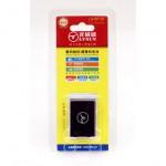数码相机电池LS-NP120
