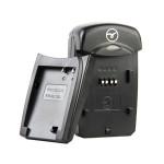 松下数码电池BLC12充电器_数码易充CBLC12