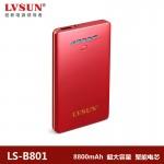 超薄聚合物移动电源LS-B801(酒红)8800mAh