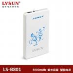 超薄聚合物移动电源LS-B801(青花瓷)8800mAh