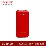 小精灵移动电源LS-B400(酒红色)4000mAh