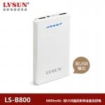 大容量超薄移动电源LS-B800(瓷白)8800mAh