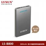 大容量超薄移动电源LS-B800(铁灰色)8800mAh