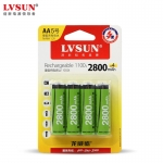 4颗2800毫安5号电池镍氢充电电池B4A28循环1100次
