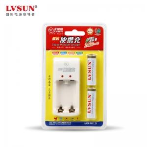 龙威盛LD2A24数码便携充 可充2节5号电池 2400毫安