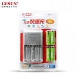 智能快速充充电套装L4A28 充电器1个+4颗2800mAh电池