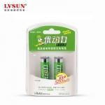 2颗2500毫安5号电池低自放电镍氢充电池BU2A25进口电芯