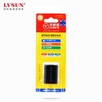 龙威盛 佳能NB-2L数码相机/单反/摄像机电池 LS-NB2L