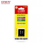 龙威盛 佳能NB-8L数码相机电池 LS-NB8L