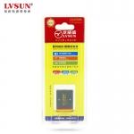 龙威盛 柯达KLIC-7006数码相机电池 LS-K7006