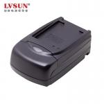 京瓷数码电池BP760充电器_数码易充CBP760