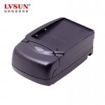 杰伟士数码电池VM200充电器_数码易充CVM200