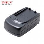 柯尼卡美能达数码电池NP800充电器_数码易充CNP800