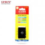 龙威盛 杰伟士BN-VM200U摄像机电池 LS-VM200