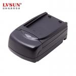 卡西欧数码电池NP20充电器_数码易充CNP20