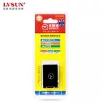 龙威盛 柯达KLIC-K5000数码相机电池 LS-K5000