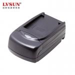 三星数码电池LH73充电器_数码易充CLH73