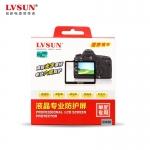 尼康相机D3100液晶防护屏/LCD保护屏