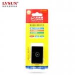 龙威盛 柯达KLIC-K5001数码相机电池 LS-K5001