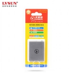 龙威盛 杰伟士BN-V107U摄像机电池 LS-V107U