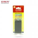 龙威盛 杰伟士BN-V25U摄像机电池 LS-V25U
