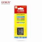 龙威盛 卡西欧NP-60数码相机电池 LS-NP60C