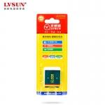 龙威盛 柯达KLIC-7004数码相机电池 LS-K7004
