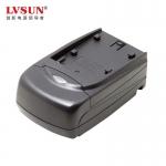 索尼数码电池FS11/FS21充电器_数码易充CFS11