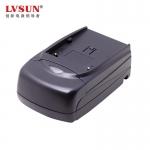 三星数码电池L110/220/330/480充电器_数码易充CL110