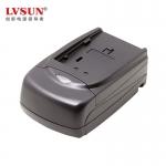 松下数码电池VBG130/VBG260充电器_数码易充CVBG130