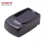 欧丽能数码电池OD525充电器_数码易充COD525
