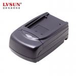 柯尼卡美能达数码电池NP900充电器_数码易充CNP900