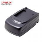 奥斯巴林数码电池充电器_数码易充CLI50B