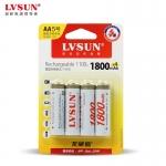 1800mAh5号镍氢充电电池B4A18四颗装