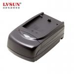 松下数码电池S006(BMA7)/S002充电器_数码易充CS006