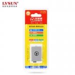 龙威盛 佳能LP-E5数码相机电池 LS-LPE5