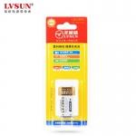 龙威盛 数码相机锂电池LS-CRV3