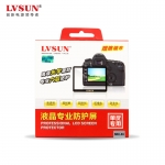 索尼相机NEX-5C液晶防护屏/LCD保护屏