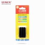 龙威盛 尼康EN-EL3A单反相机电池 LS-EL3A/EL3