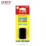 龙威盛 佳能LP-E6数码相机电池 LS-LPE6