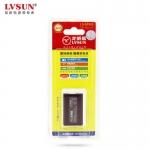 龙威盛 柯尼卡美能达NP-800数码相机电池 LS-NP800