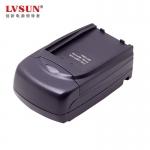 京瓷数码电池BP780/1100充电器_数码易充CBP1100