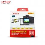 佳能相机1100D液晶防护屏/LCD保护屏