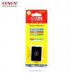 龙威盛 三星BP-1030数码相机电池 LS-BP1030