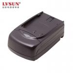 奥斯巴林数码电池LS-BLM1/KA-BLM1/BLM1充电器_数码易充CBLM1