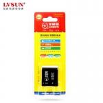 龙威盛 松下DMW-BCK7E数码相机电池 LS-BCK7