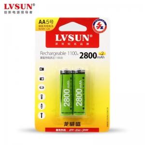 2800mAh5号镍氢充电电池B2A28两颗装