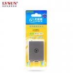 龙威盛 杰伟士BN-V507U摄像机电池 LS-V507U