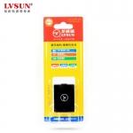 龙威盛 佳能LP-E10数码相机电池LS-LPE10