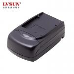 卡西欧数码电池MP40/PS-NP40充电器_数码易充CMP40